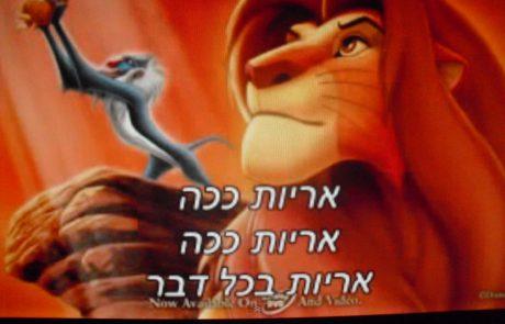 אריה דרעי מסמן עבור מי הוא עובד.