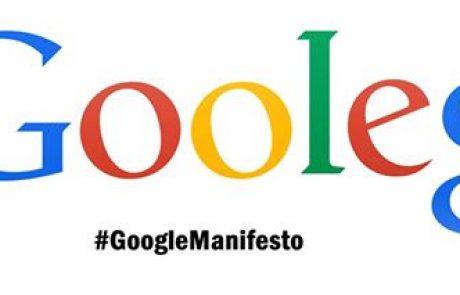 הגולאג הפרוגרסיבי של גוגל