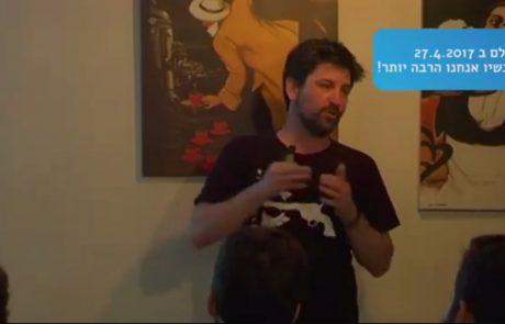 וידאו: קטע מחוג בית של הליכודניקים החד״שים