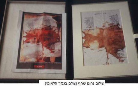 הגרסה הרשמית ברצח רבין קורסת סופית, הפיזיקה אינה משקרת.