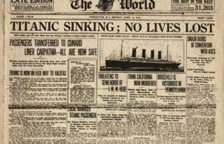 קבלו ׳פייק ניוז׳ בן מעל 100 שנים
