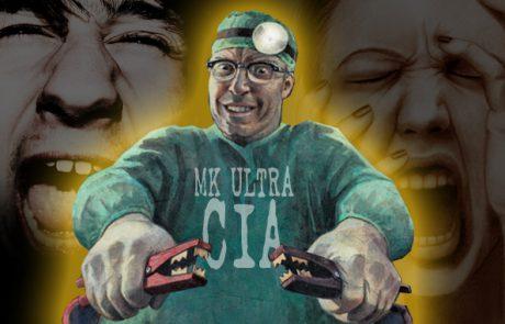 עדויות של קורבנות MK-ULTRA