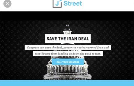 הכסף הפרו-איראני והשמאל היהודי