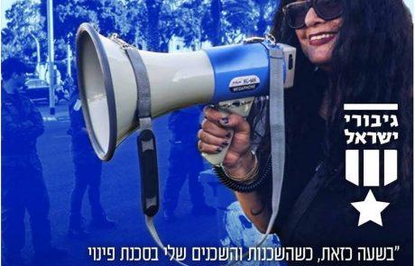 תנועת ׳אחותי׳: פני השמאל הרדיקלי המזרחי ואדוניו במלא כיעורם