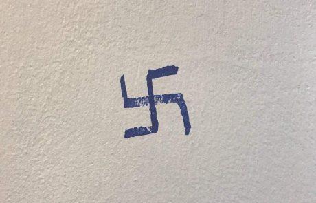קומה 6 בבצלאל קמפוס הר הצופים, צלב קרס מצוייר ב׳גאווה׳