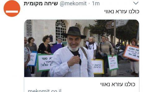 פדוגייט: מי אימפריה? ׳את מי מעריצים באתר השמאל הרדיקלי האנטישמי?׳