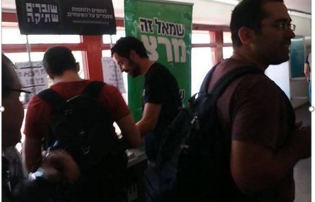מרצה למשפטים ופילוסופיה קורא לסטודנטים לסרב פקודה, ומכנה את מעשיה של מדינת ישראל בעזה ׳טיהור אתני׳
