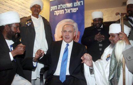 מכתב לראש הממשלה: ההונאה הגדולה של מבקשי העלייה מאתיופיה. על החתום: קבוצת מורשת בית ישראל אתיופיה