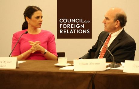 מהמקפצה: איילת שקד עם אליוט אברמס ו׳חוקרי׳ המועצה ליחסי חוץ CFR