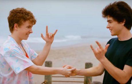 טריילר ראשון לסרט אודות שני קורבנות למעגל פדופילים בהוליווד
