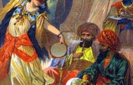 אחמדינג'אד עוסק בכישוף