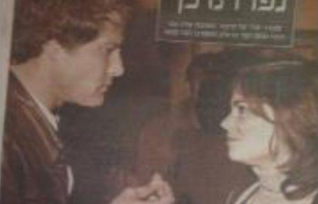 הנערה הדתיה שניהלה בגיל 14 רומן אסור עם גבר בן 25, דודו טופז