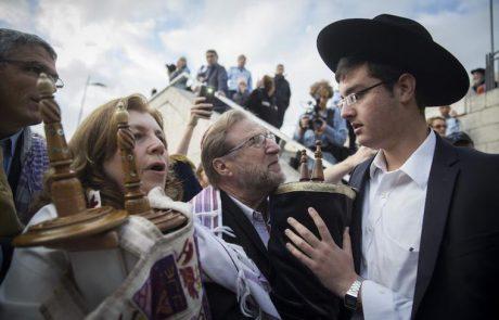 כת ׳יהודים׳ מומרים ואנטישמים מארה״ב מחנכת מחד״ש את ילדי וחיילי ישראל