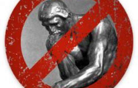 הטריבונל האקדמי – רקוויאם לחופש הביטוי והמחשבה