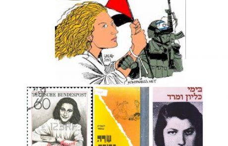 בינינו, איך שחרחרות בעלות מראה יהודי משהו, יכולות בכלל להתחרות ב״בלונדינית רמת השרונית״, שלא לומר ׳ארית׳…