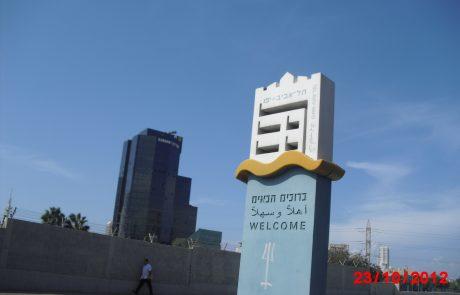 מדרגות עיריית תל אביב