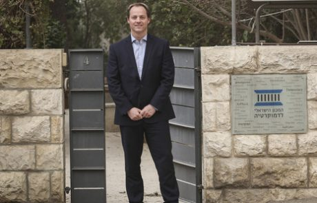 האמת השתולה של המכון ה״ישראלי״ ל״דמוקרטיה״