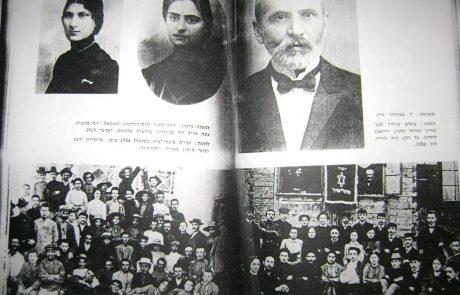 """בן גוריון ואליטת המפא""""יניסרים השבתאית של מדינת העומק הישראלית"""