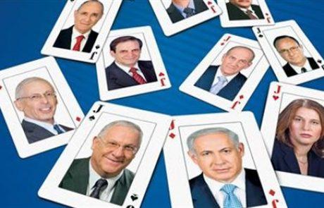 האם יש מלוכה בישראל?