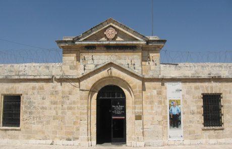 """עצומה נגד הכוונה להפוך את ׳מוזיאון אסירי המחתרות בירושלים׳ למשכן החד״ש של גל""""צ"""