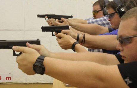 היכונו לעוד יבוא פרוגרסיבי: להוריד מהאזרחים את הנשק להגנה עצמית