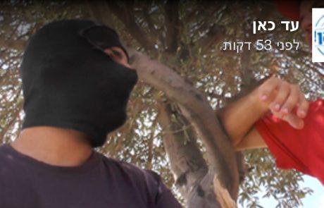 מטרה משתופת לאנרכיסטים ולמפעילי ה׳שמפניות׳: לספק חומר תעמולה קבוע ומתחדש ל-BDS העולמי