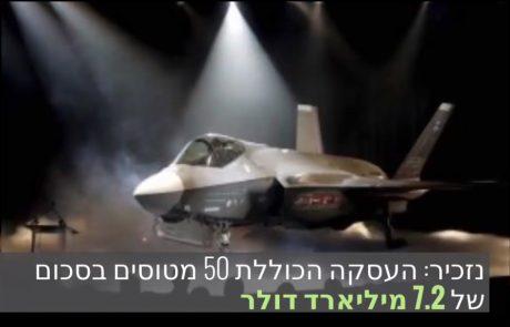 אהוד ברק בפרשת ה-F35: מדוע לא נפתחה חקירה, כי דרוקר לא לחץ?