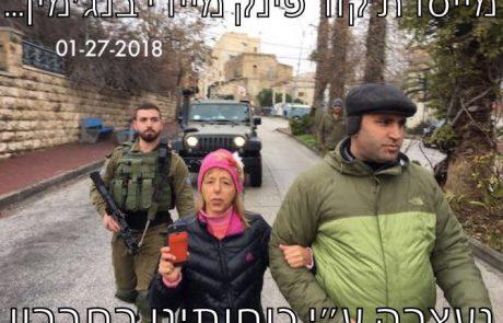 צה״ל עצר את מדיאה בנג׳מין יחד עם עיסא עמרו: מה עושה הסוכנת של ג׳ון קרי בישראל?
