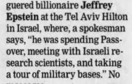 """מי נתן לאפשטיין לבקר בבסיסיי צה""""ל חופשי כאשר ברק היה שר הביטחון?"""