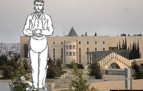 ׳אגדע את ידו׳ – מינוחים מאסונים בבית המשפט העליון