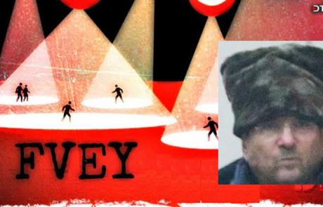 ברית ׳חמש העיניים׳ ושוחד ה׳לוליטה׳ של אהוד ברק