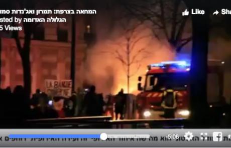 המחאה בצרפת: תמרון ואג'נדות סמויות