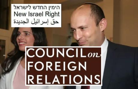 אחרי התדרוך של ה- CFR, בנט ושקד הודיעו על הקמת מפלגת ׳הימין החד״ש לישראל׳