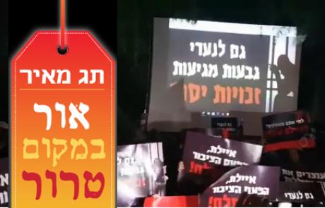 ברור שארגון ׳זכויות אדם׳ בשם ׳תג מאיר׳ יתמוך בעינוי קטינים יהודים ע״י השב״כ