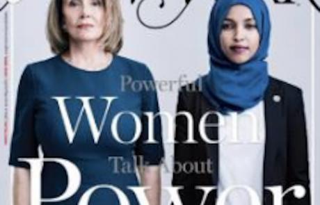 חברת הקונגרס הדמוקרטית, הסומאלית לובשת החיג'אב, אילהן עומר, ׳התנצלה׳ על אמירה אנטישמית ו… חזרה עליה