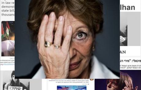 הקשר בין הארגון למען חברת הקונגרס האנטישמית, אליהאן עומר, לבין השתולה רבקה מיכאלי