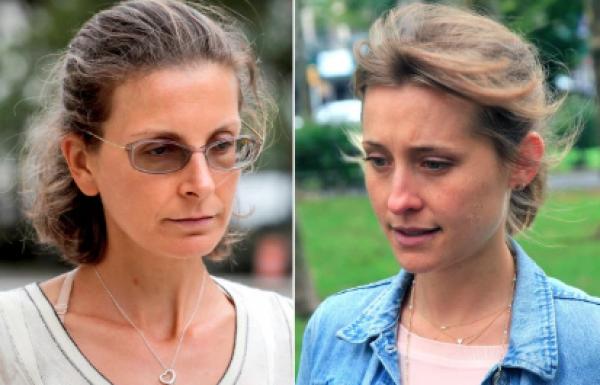 חדשות פיצה: כת NXIVM של בנות ברונפמן מסתבכת בפדופיליה בבית המשפט