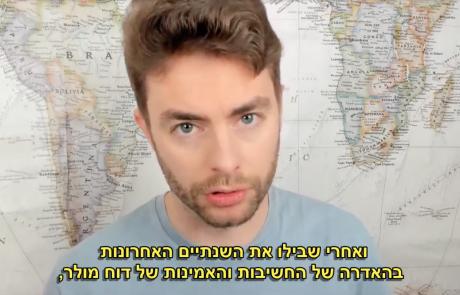 התקשורת האמריקנית הונתה את הציבור עם פייק-ניוז במשך שנתיים לפחות. משהו דומה קורה גם בישראל