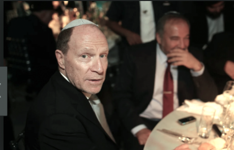 מרטין שלאף וליברמן: EndGame