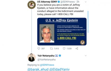ה-FBI יושב על חומרי ברק אפשטיין, אבל אנשי הדיפ-סטייט ווקסנר עלולים לבלום את החקירה בארץ