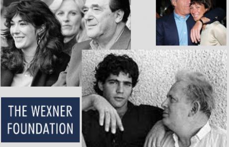 משפחת לפיד ומשפחת מאקסוול. מ׳קרן וקסנר׳ ועד ה׳מאדם׳ של אפשטיין