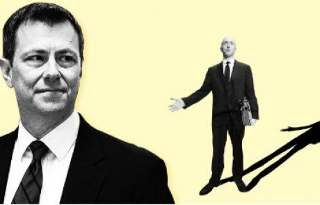 בקשת צווי הריגול אחר קמפיין טראמפ – מסמכים חדשים סותרים את עדותו בשבועה של הסוכן פיטר סטרוזק