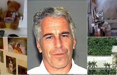 סרטון מהפריצה המשטרתית לאחוזת ׳הצעצועים והשעשועים׳ של הפדופיל ג׳פרי אפשטיין