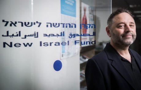 הבחירות לרשויות המקומיות 2018 סימנו קו פרשת מים בהתנהלות הבלתי חוקית של הקרן החדשה לישראל