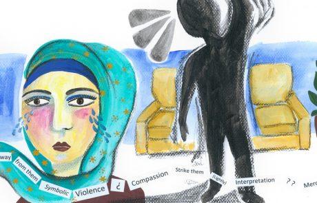 נתניהו אשם שבקוראן כתוב שמצווה לערוף את הראש של אשתך או אחותך
