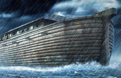 """דור המבול: למה ההתנגדות הקיימת לתרבות הלהט""""ביזם כל כך ראויה"""