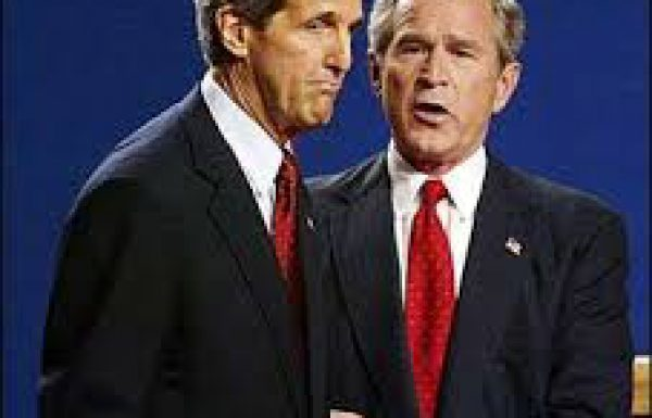 ג'ורג' בוש וג'ון קרי קרובי משפחה