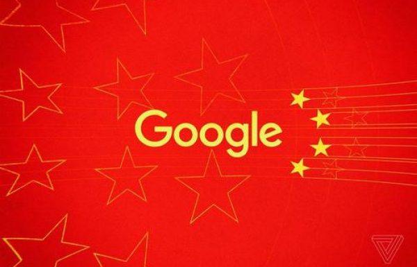 עוד מהנדסים בגוגל מתפטרים בגלל גרסת מנוע החיפוש לסין המקשרת בין חיפושים לבין מספרי טלפון