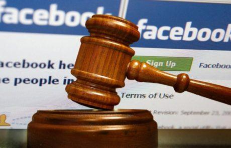 שובו של הקוזאק הנגזל: איתי לשם הגיש תביעת לשון הרע נגד ׳אדם גולד׳ ו׳פייסבוק׳