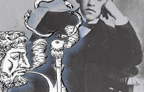 ז'בוטינסקי חלוץ מיסטורי החשיש